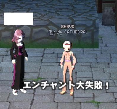 mabinogi_2009_01_09_012.jpg