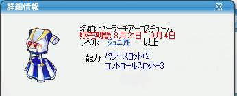 pangya_222.jpg